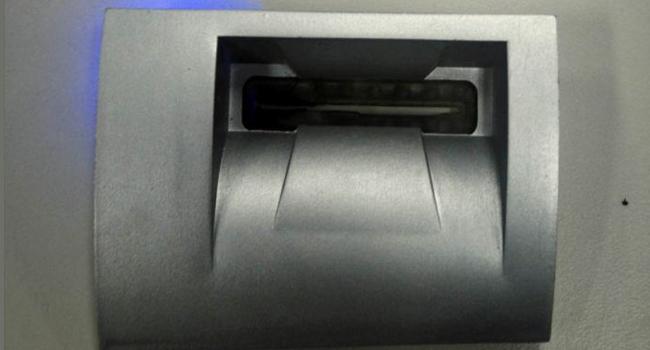 Police Seize ATM Card Skimmer in Joondalup Image